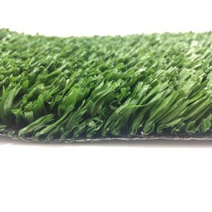 China Fibrillated Football Multifunctional Artificial Grass UV Resistant No Weather Limited on sale