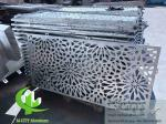 Flower design Aluminum panels for hospital facade customized metal sheet China manufacturer