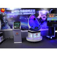 Latest New Attraction VR 9D Amusement Deluxe VR Chair For 9D VR Cinema Equipment