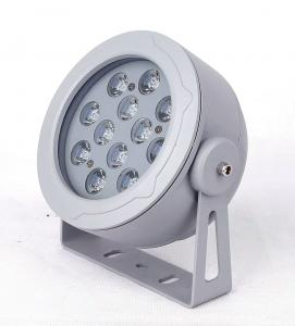 China RGB Driver Outdoor LED Flood Lights 12 Watt Reflector With White Housing on sale