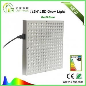 China High Power SMD LED Panel Grow Light 440nm Wavelength , ABS Material on sale