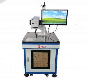 China 広告印の二酸化炭素レーザーの印/レーザーの彫刻家機械維持 on sale