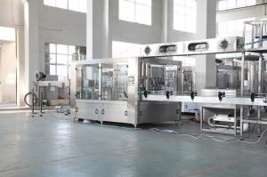 China 200-2000ml Bottle High Speed Mineral Pure Water Bottling Machine Liquid Filling Machines 1000-20000BPH on sale
