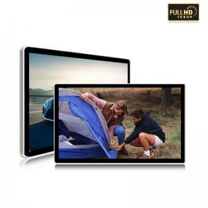 China Restaurant Commercial Wall Mount Lcd Display ,, Compatible Large Lcd Screens For Advertising on sale