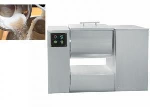 China Commercial Bread Mixing Machine , Industrial Dough Kneading Machine on sale