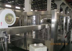 China PLC Control 6000 Bottled Fruit Juice Processing Equipment For Concentrated Or Clean Juice on sale