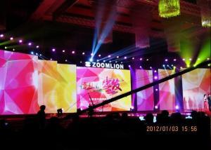 China HD Led Video Billboard PH4MM Tube Rental LED Display RGB For Wedding on sale