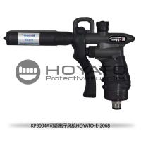 China KP3004A Adjustable ESD Ionizing Air Gun For Rapidly Neutralizing Static Electricity on sale