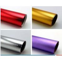 140gsm High Quality Car Wrap 4D Carbon Fiber Film