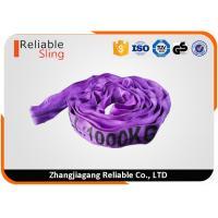 1T Violet Polyester Soft Round Sling Lifting Webbing Sling Belt