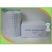 Hypoallergenic Medical Supplies Bandages Non Woven , Medifix Wound Dressing Tape Roll