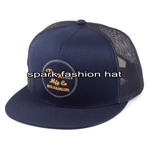 Quality Blue flat peak trucker mesh snapback hat for sale