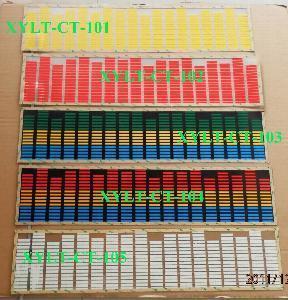 China Equalizer EL Car Sticker - Sound Activ Ones on sale