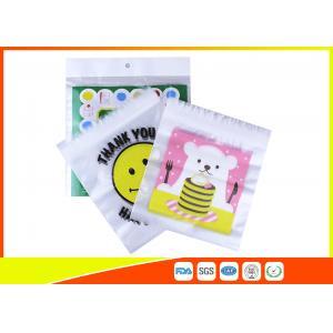 Quality Biodegradable Plastic Ldpe Custom Printed Ziplock Bags Packaging Household Use for sale
