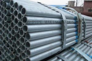 China DIN 2391 E235 E355 Galvanized Steel Tube for Automobile , Cold Drawing Steel Tubing supplier