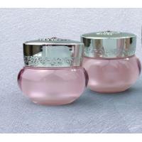 0.66oz 1oz 1.6oz luxury cream jar Palace Crown Acrylic cream plastic jar30g acrylic cream jar korean cosmetic container