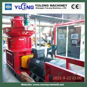 China Wood Pelletizer / Biomass Fuel Pellet making machine / 90KW Electric Pellet  Press on sale