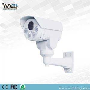 China CCTV 2.0MP Auto Irs Lens 4X Zoom Analog Ahd Security Camera on sale