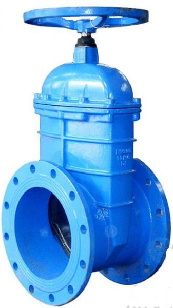 Large Diameter Resilient metal seated gate valve As DIN F4