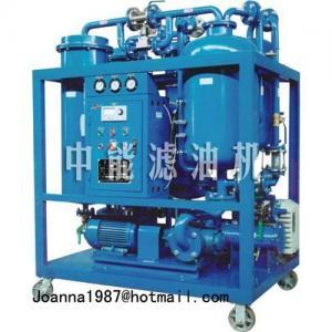 China Demulsified  turbine oil purifier /oil recycling(joanna1987@hotmail.com) on sale