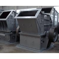 China Hammer mill machine for sale on sale