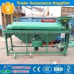 Hongyuan Hot sale automatic wheat polishing machine