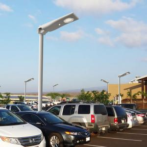 China Outdoor All In One Stand-alone Commercial Integrated Intelligent Solar LED Street Lighting Robust Light Weight on sale