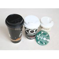 China Hot / Cold 8oz Custom Printed Paper Cups Single Wall Decorative Disposable Coffee Cups on sale