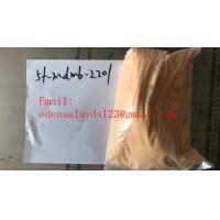 HKYC Male Enhancement Tren Anabolic Steroid Raw Tadalafil Powder Cialis CAS 171596-29-5