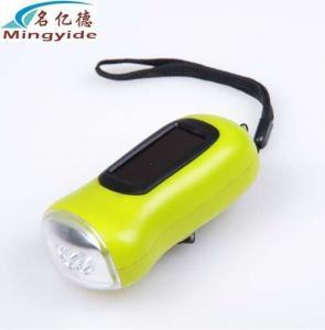 China Solar Dynamo Flashlight on sale