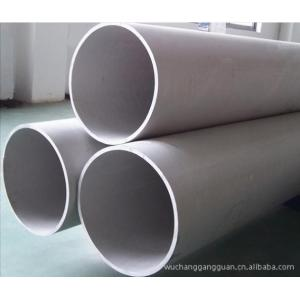 China AISI 304  304L 304H Stainless steel round pipe  and tube on sale