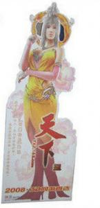 China Tailor Made 350gsm Art Paper Standee Display With Aqueous Coating on sale