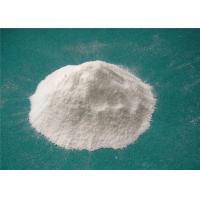 China 80 Mesh Pharmaceutical Raw Materials White Powder HordenineHydrochloridec/ HordenineHCL on sale