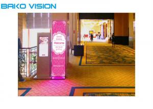 China High Definition Ultralight Indoor LED Poster P2.5 Advertising Mirror Screen SMD2121 on sale