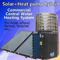 Stainless Steel Heat Pump Hybrid Water Heater Freestanding Installation