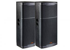 China Double 15 inch Subwoofer Speakers Pro Audio Sound System on sale