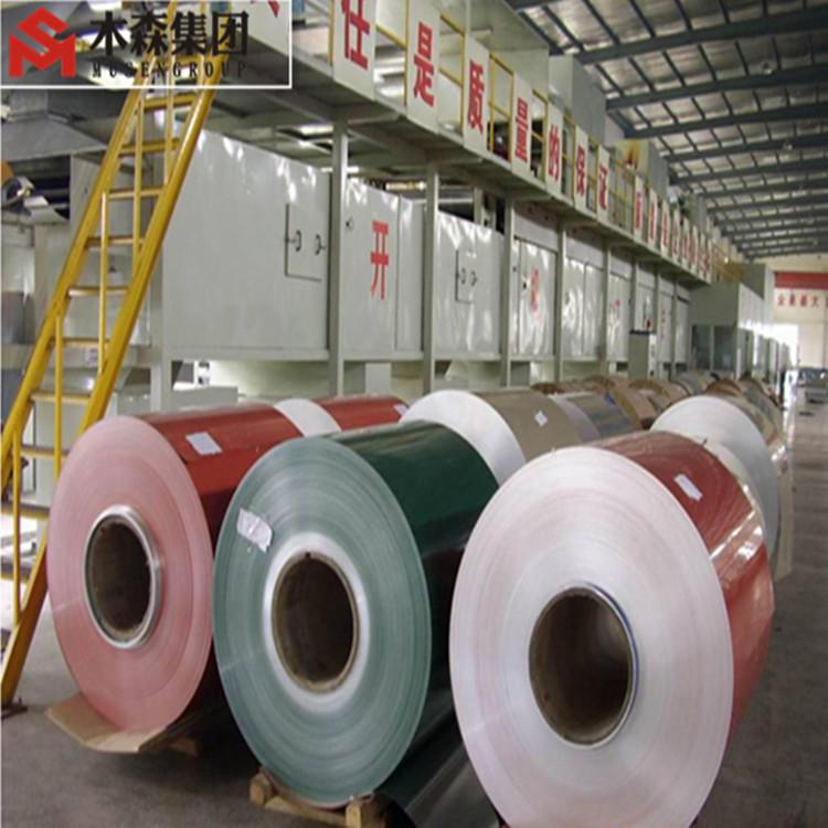 color aluminium coil17