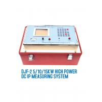 Un-metallic Detector 5/10/15kw High Power DC IP Measuring System For Resources Survey