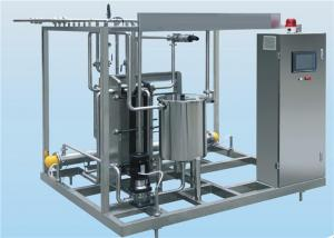 China High Technology Egg Pasteurization Equipment Full Automatic 1000 LPH 2000L LPH on sale