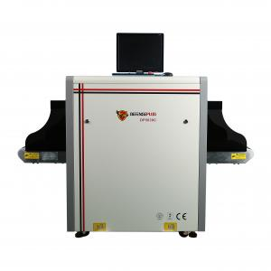 China Good quality Security x ray scanner for supermarket and hotels on sale