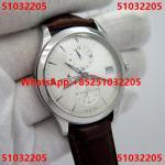 Jaeger LeCoultre Q1628430 Watch