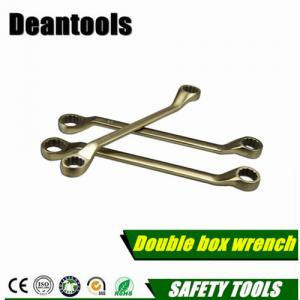 China AL-BR Double Offset Ring Spanner,Non sparking double box wrenches,safety tools on sale on sale