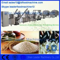 China Famous Brand Full Automatic Artificial Rice Extruder Machine