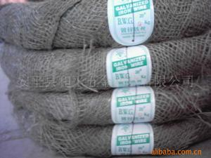 China black annealed wire on sale