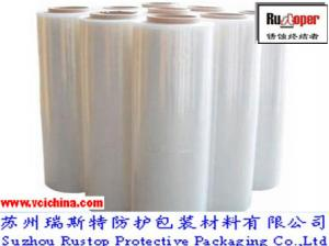 China vci stretch film on sale