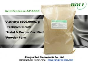 China 600000U / g Acid Protease , Light Brown Powder Microbial Proteases High Concentration on sale