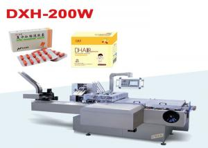 China High Speed  Multifunctional Packaging Machinery Automatic Cartoning Machine DXH-200 on sale