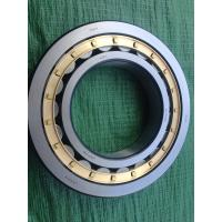 NSK NU232EM Cylindrical Roller Bearing 160x290x48 mm Supply by China