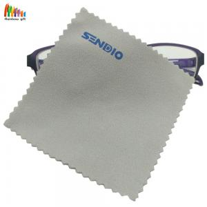 China Hot sale high quality watch silverware tablets lens TV laptop screen microfiber cleaning cloth For iPhone in bulk on sale