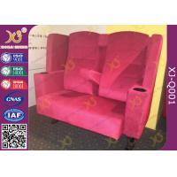 High Grade Fabric VIP Cinema Seating , Lover Cinema Chair With Double Seats